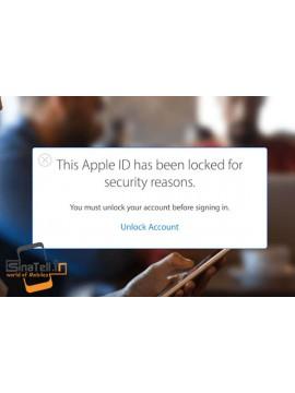 بازکردن اپل آیدی